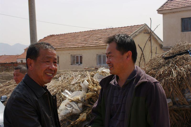 第一次与远西安的丁玉华(20世)见面